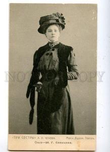 129960 SAVITSKAYA Russian DRAMA Actress Vintage PHOTO PC