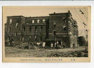 3090429 JAPAN Yokohama earthquake municipal office Vintage PC