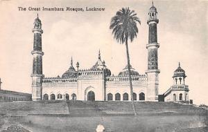 Lucknow India Great Imambara Mosque Lucknow Great Imambara Mosque