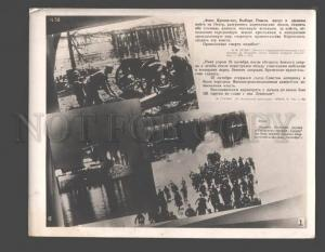 094133 USSR LENIN Episodes of October Vintage photo POSTER