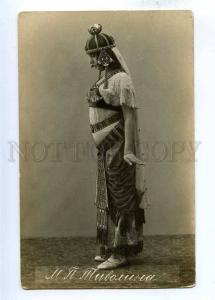 193472 TIVOLINA Russian BALLET Belly DANCER Vintage photo PC