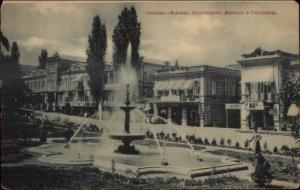 Caucase Caucasus Russia Street Scne c1905 Postcard