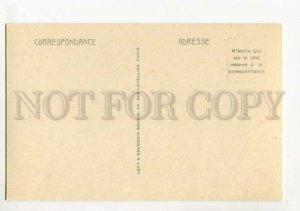 3108685 France MENTON Old Street Vintage postcard