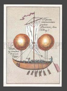 090168 History aeronautics balloons dirigible by Lubarov PC#5