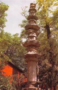 China Jing Chuang A Stone Column, Temple Dharani