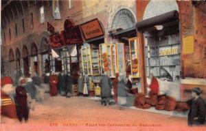 Syria Damas Bazar des Confiseurs al Bezourieh Postcard