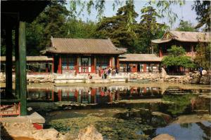 CPM Garden of Harmonious Interest. CHINA (668714)