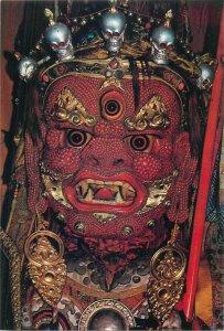 Mongolia Dharmapala mask Buddhism Art Museum Ulan Bator postcard