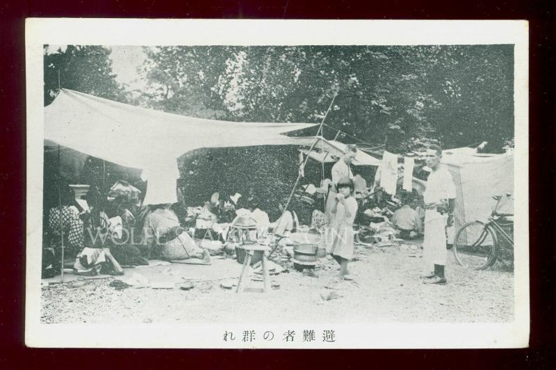 Vintage Japan Photo Postcard Family in Refugee Camp WWII? B3698