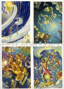 254035 RUSSIA SPACE constellation Glebova set 24 old postcards