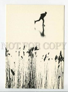 3165058 Silhouette SKATING by Aart KLEIN old postcard