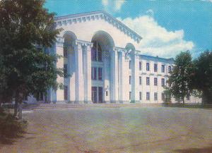 Russia Uglich Building Of The Dairy Institute
