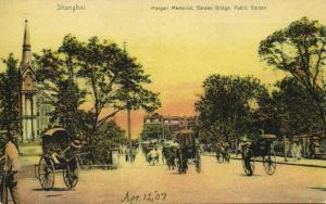 china, SHANGHAI, Margari Memorial, Garden Bridge, Public Garden 1907 Kuhn Komor