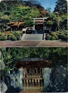 CPM KAMAKURA JAPAN (677954)
