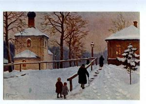 223993 RUSSIA Germashev vespers Richard #1486 church CHRISTMAS