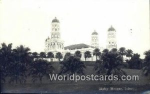 Real Photo Malay Mosque Johore Malaysia Writing On Back