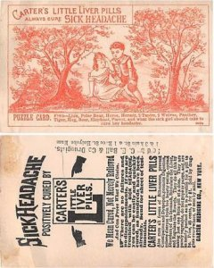 Victorian Trade Card Approx size inches = 2.75 x 4.75 Pre 1900 crease, dried ...