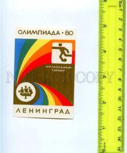 254371 USSR Olympics 1980 Leningrad Football ADVERTISING shop