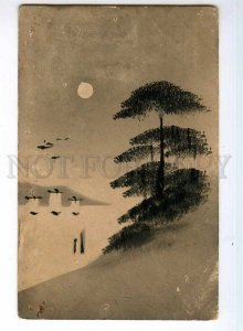 247752 JAPAN ART en partie hand paint OLD silhouette postcard