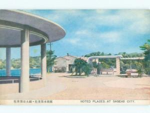 Pre-1980 NICE VIEW Saseho City - Sasebo Nagasaki Prefecture Japan i3959