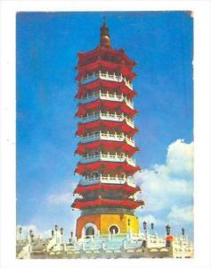 Tsu Eng Pagoda at Sun Moon Lake, TAIWAN, 50-60s