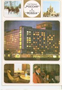 Postal 045478 : Hostel Rossia