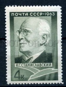 506131 USSR 1963 year Director theorist theater Stanislavsky