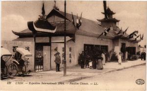 CPA LYON Pavillon Chinois (442109)