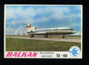 164933 Bulgaria SOFIA Airport Balkan Bulgarian Airlines TU-154