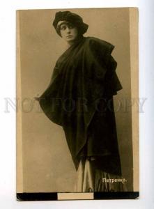 243708 PETRENKO Rus OPERA Singer Russian Seasons PHOTO vintage