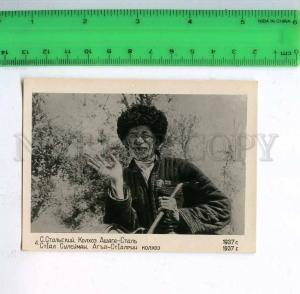 223082 RUSSIA Suleyman Stalsky Lezgin poet Daghestan in kolhoz