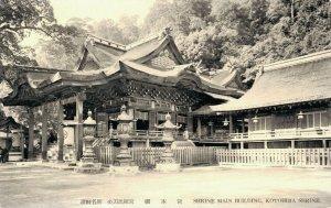 Japan Shrine Main Building Kotohira Shrine 03.82