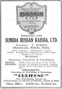 1934 Advert, Sumida Bussan Kaisha Ltd, Osaka Japan, Exporters of Durikono Juice
