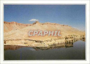 Postcard Modern Afghanistan Hindu Kush and the mosque of Ali