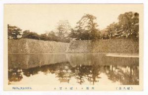 Shiro , Japan, 1910-30s #2