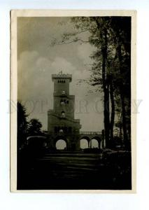 131324 Russia Caucasus SOCHI Tower on Akhun Mount BUS Old PC
