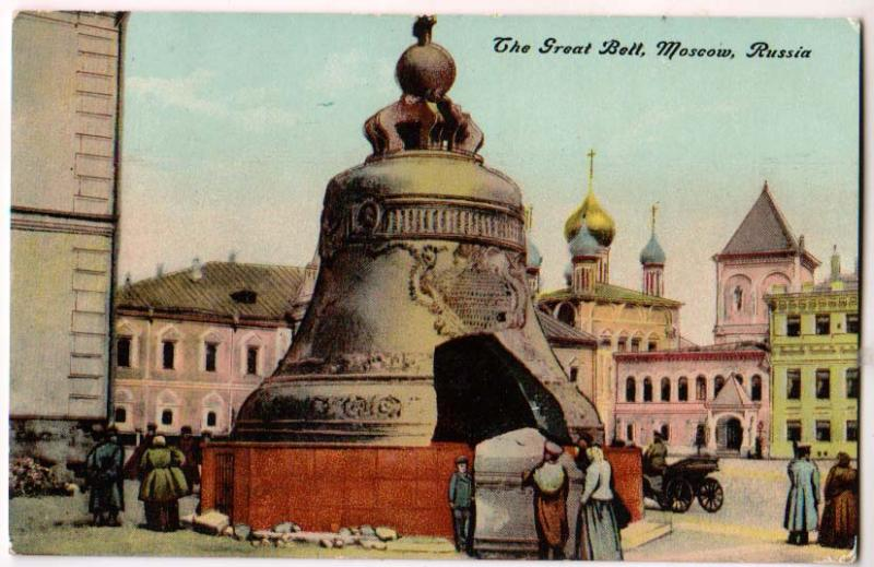 The Great Bell, Moscow Russia