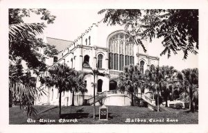 The Union Church, Balboa, Canal Zone, Early Real Photo Postcard, Unused