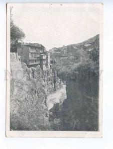 250174 USSR GEORGIA Tbilisi Tiflis Dabahana 1933 year postcard
