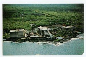 Postcard Kona Hilton Orchid Isle of Hawaii Standard View Card