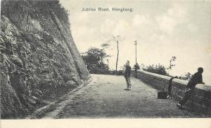 Vintage Lithograph Postcard Jubilee Road Hong Kong China c1910