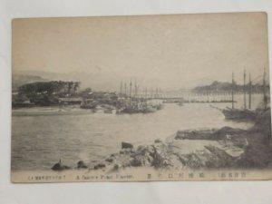 Postcard Vintage Hong Kong A Famous Place Karatsu Ocean View Ships Marina 1026