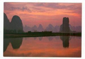 China, Morning in Qingyadu , 1990s