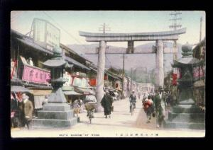075180 JAPAN Ikuta shrine at Kobe & street view Vintage tinted