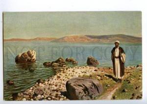 139911 ISRAEL Lake of Gennesaret by POLENOV Vintage russian PC