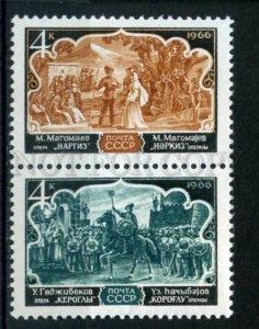 506824 USSR 1966 year Opera art of Azerbaijan pair stamp