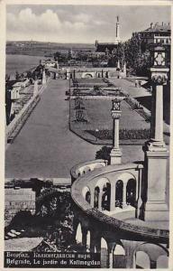 Le Jardin De Kalimegdan, Belgrade, Serbia, 1910-1920s
