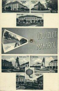 Mako Slovakia mechanical multi views postcard