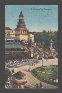 087574 GERMANY BERLIN Gruss aus dem Lunapark Vintage PC