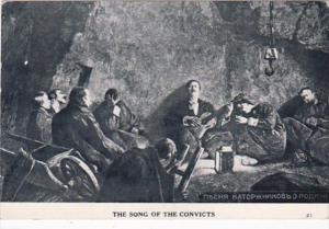 Russia Moscow Theater The Song Of The Convicts